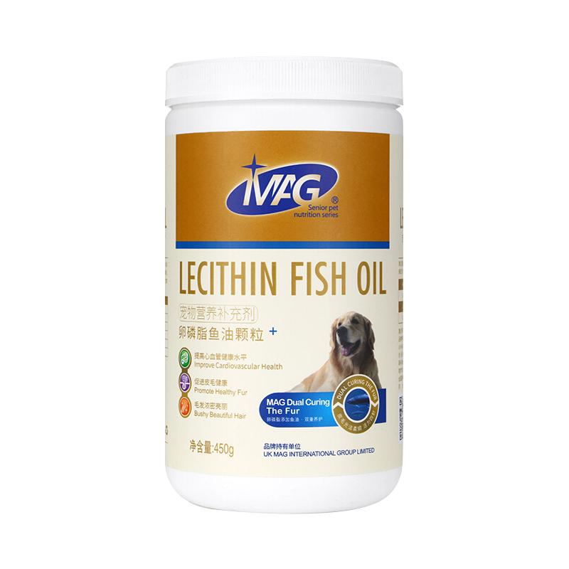 MAG卵磷脂鱼油颗粒(犬用)450g/盒 450g