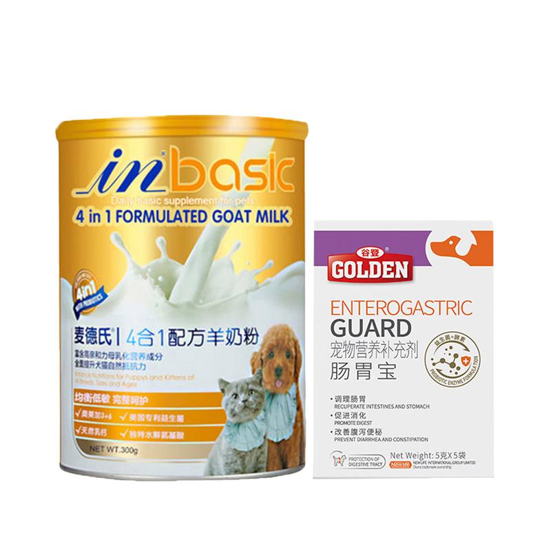 【近效期特价】麦德氏四合一宠物羊奶粉送谷登肠胃宝5袋 300g+5g*5袋