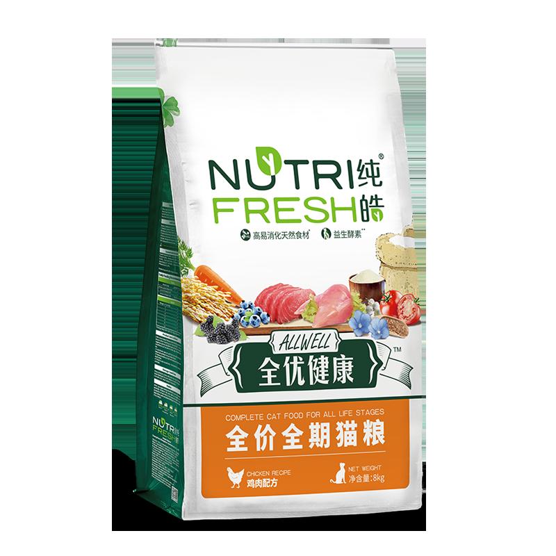 纯皓全价全期猫粮全优健康天然粮(鸡肉配方) 8kg