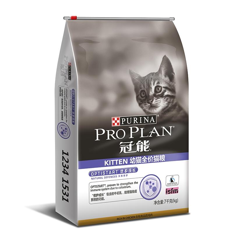 冠能(PRO PLAN)宠物幼猫猫粮 怀孕哺乳期猫及幼猫 牛初乳配方 7kg