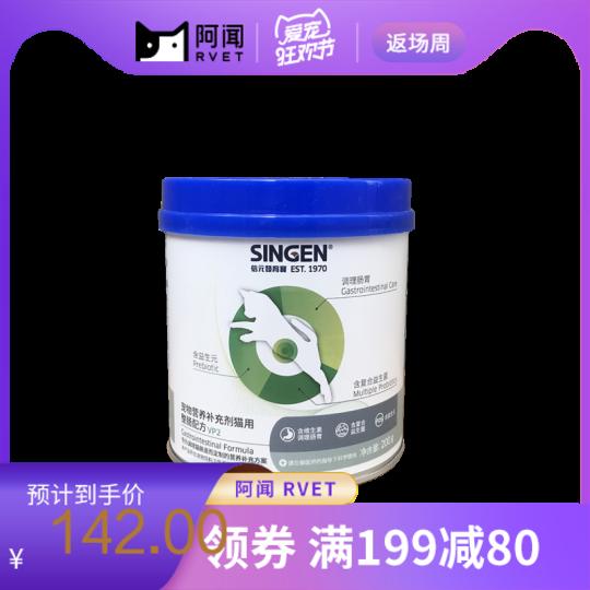 发育宝VP2猫整肠配方200g 200g