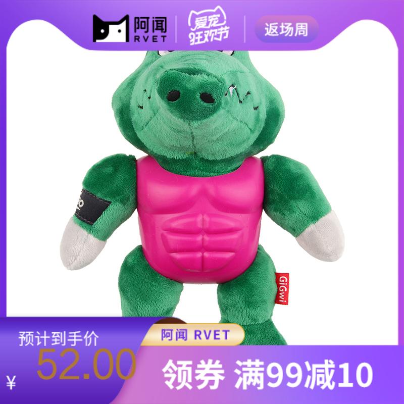 贵为角斗士系列-英雄鳄鱼 个