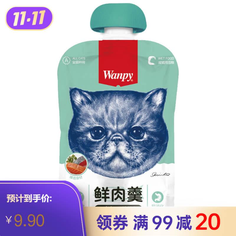 顽皮Wanpy 宠物零食成猫用鲜肉羹 三文鱼配方 90g