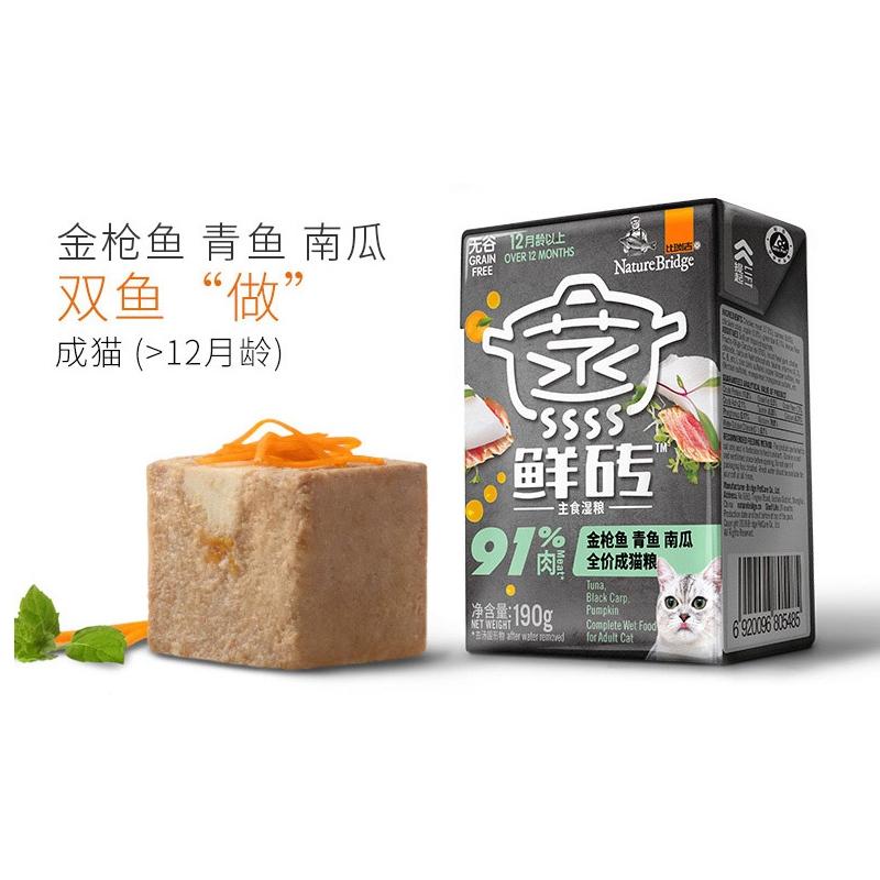 比瑞吉蒸鲜砖 金枪鱼青鱼南瓜(成猫) 金枪鱼青鱼南瓜(全价成猫) 190g