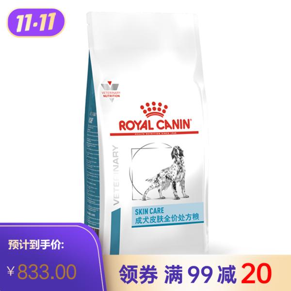 皇家成犬皮肤处方粮(SK23)8kg 8kg