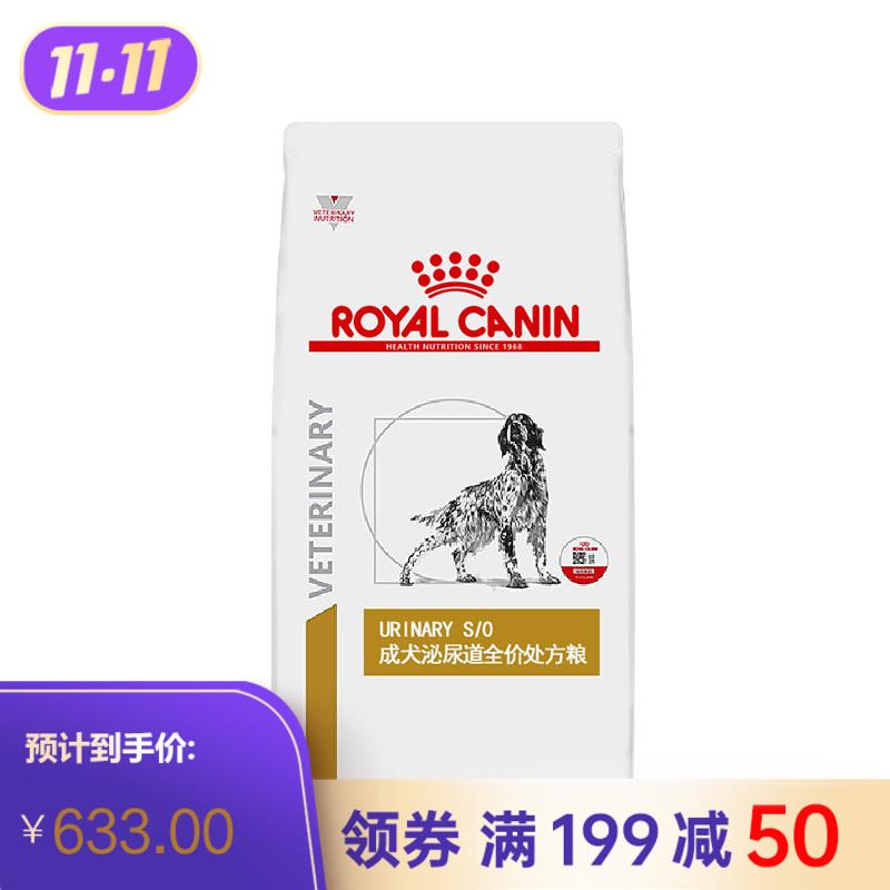 皇家成犬泌尿道全价处方粮LP18 8kg