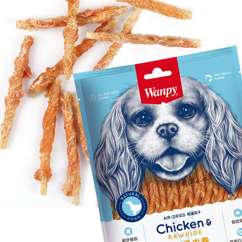 Wanpy顽皮狗狗零食鸡肉干 宠物狗狗零食磨牙棒洁齿骨 泰迪狗狗零食 鸡肉卷皮卷180g