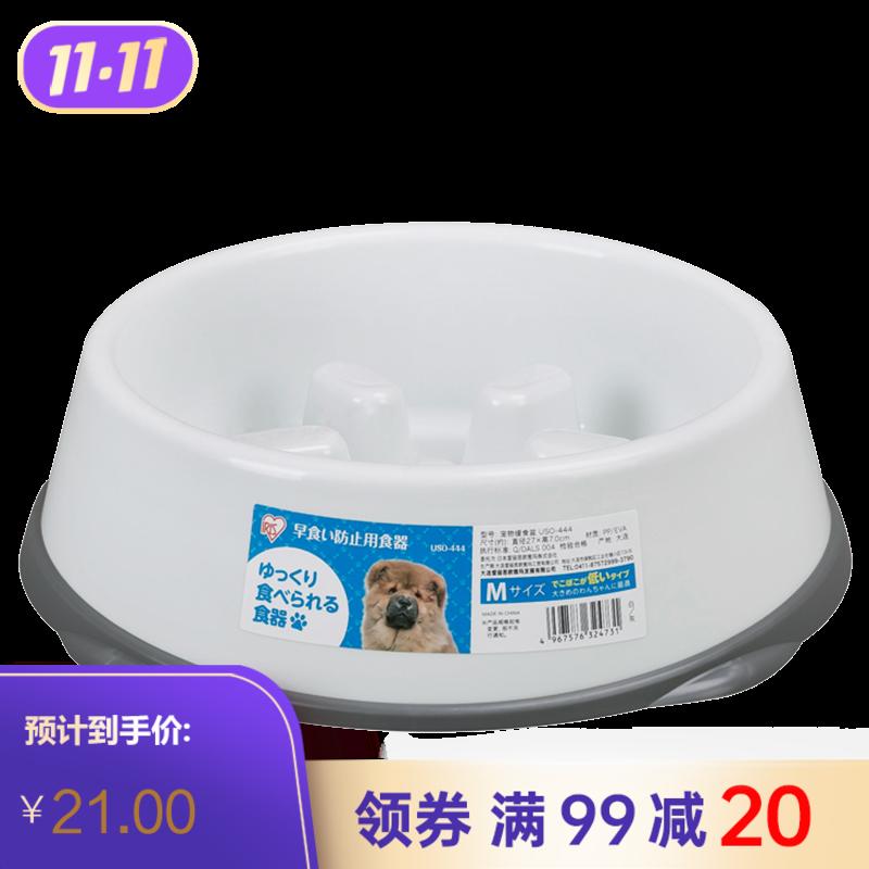 爱丽思宠物缓食盆USO-444-白灰 1件