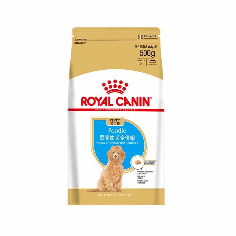 皇家贵宾幼犬狗粮 APD33-10月龄以下 0.5kg 0.5kg