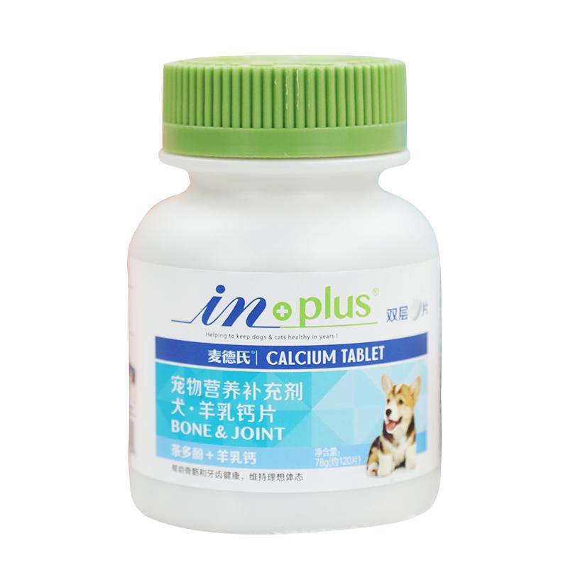 麦德氏IN-Plus犬狗狗金毛泰迪哈士奇羊乳钙片120片 120片