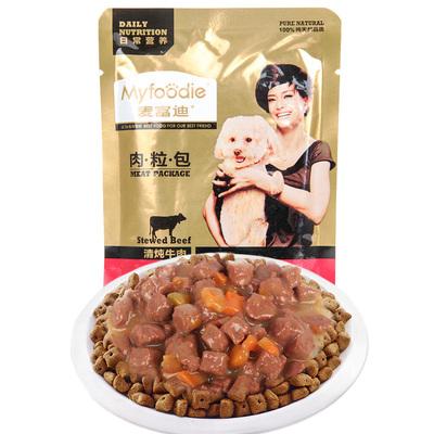 麦富迪  狗狗肉粒包拌饭湿粮 多口味选择 清蒸鱼肉95g