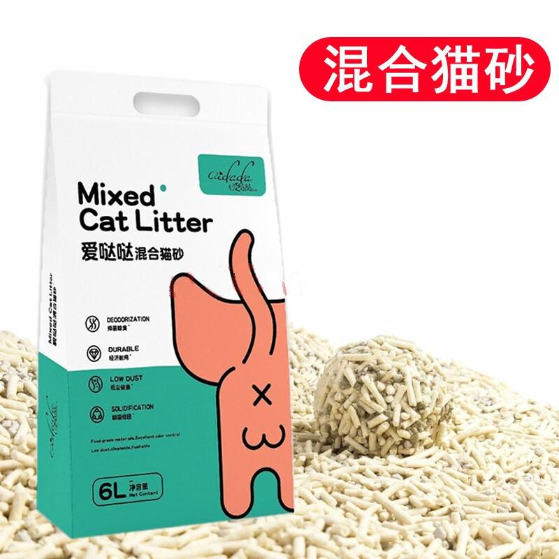 爱哒哒 混合猫砂6L(电商款) 混合猫砂(电商款)