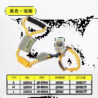 暖阳-2013YZC008-黄色-M(圆牵绳+脖圈) 9MM