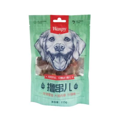 顽皮Wanpy撸串儿-犬用肉串什锦味115g 什锦味