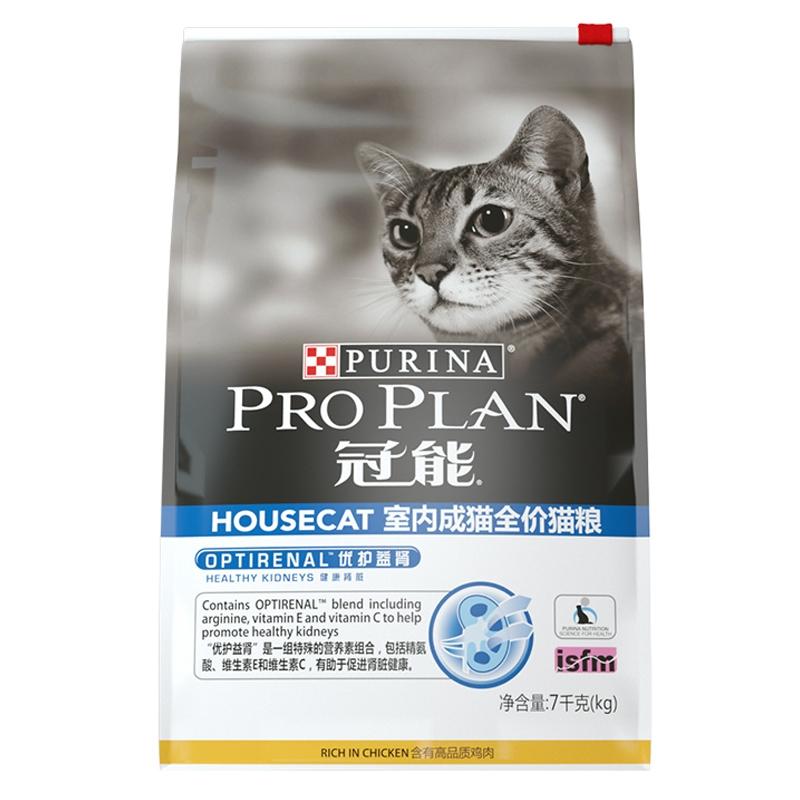 冠能 室内成猫全价猫粮7kg 成猫 7kg