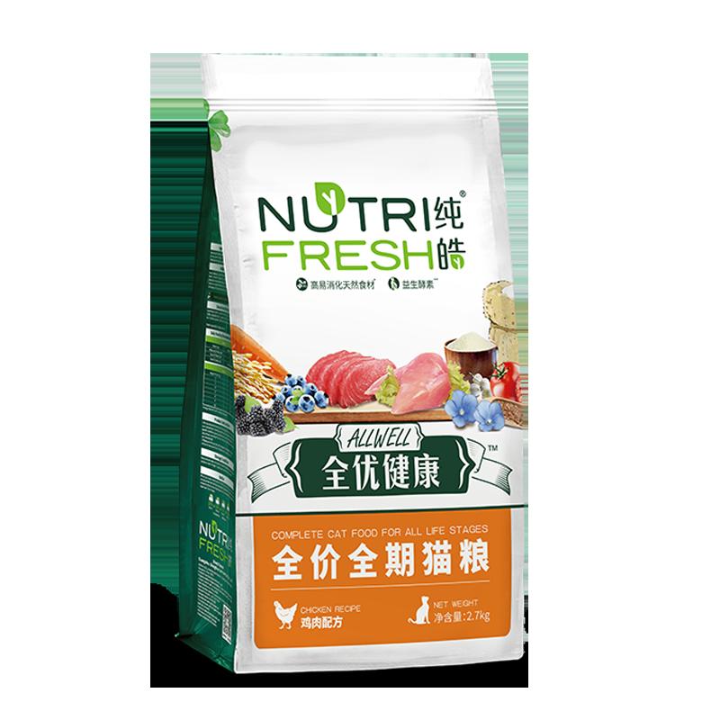 纯皓全价全期猫粮全优健康天然粮(鸡肉配方) 2.7kg
