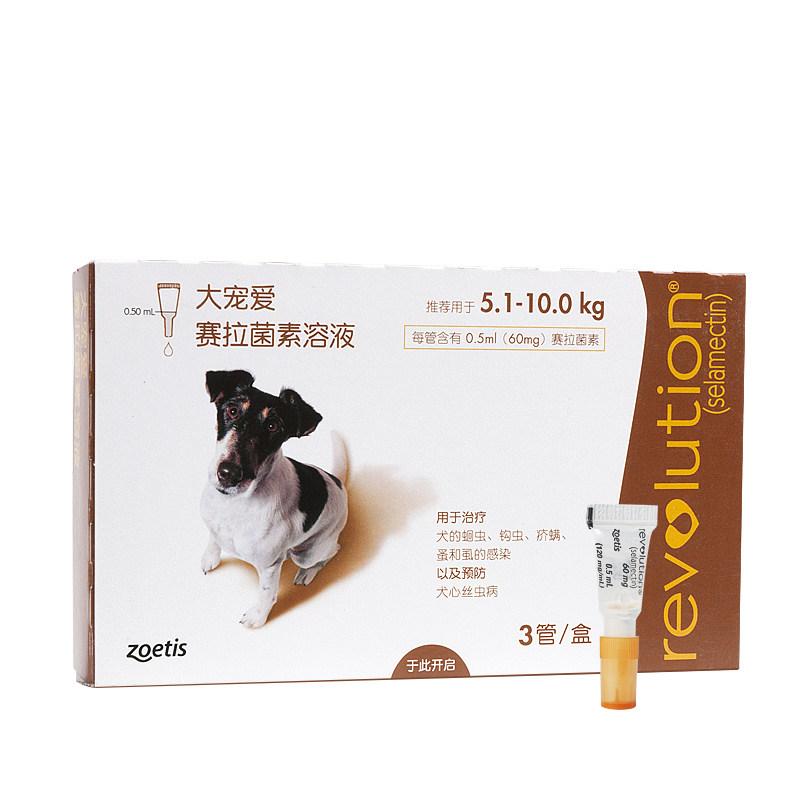 大宠爱(Revolution) 体内外驱虫药 5.1-10.0kg中小型犬 整盒3支 5.1-10.