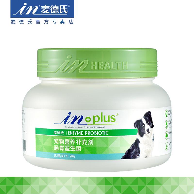 麦德氏IN-PLUS 宠物调理肠胃保健益生菌 280g