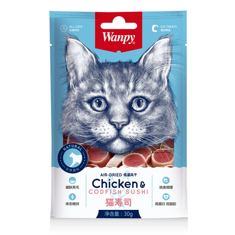 顽皮(Wanpy)猫用宠物零食 猫零食 猫咪零食 猫寿司30g