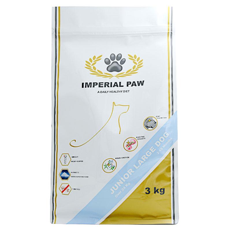 欧帝亿(IMPERIAL PAW)大型犬天然粮 比利时原装进口 大型幼犬 3KG
