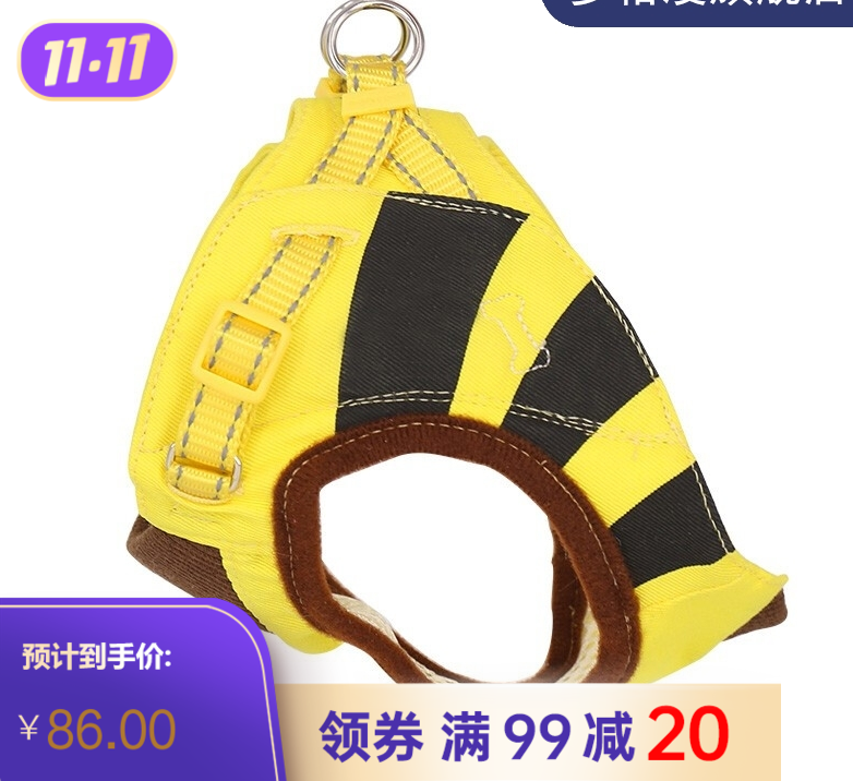多格漫绑带背心-小蜜蜂 小号S 1个