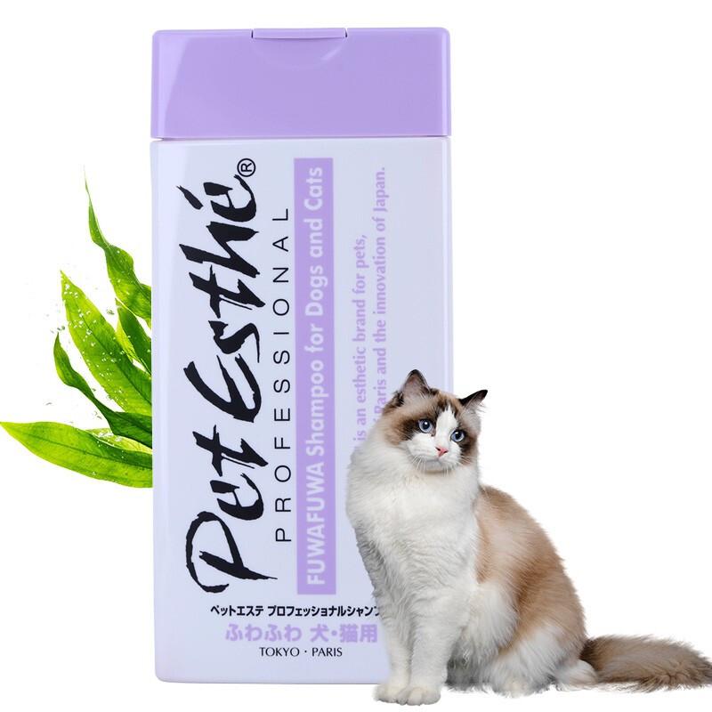 贝特爱思真色彩浴液狗狗猫咪洗澡用品香波 深海泥护毛蓬松型(通用)