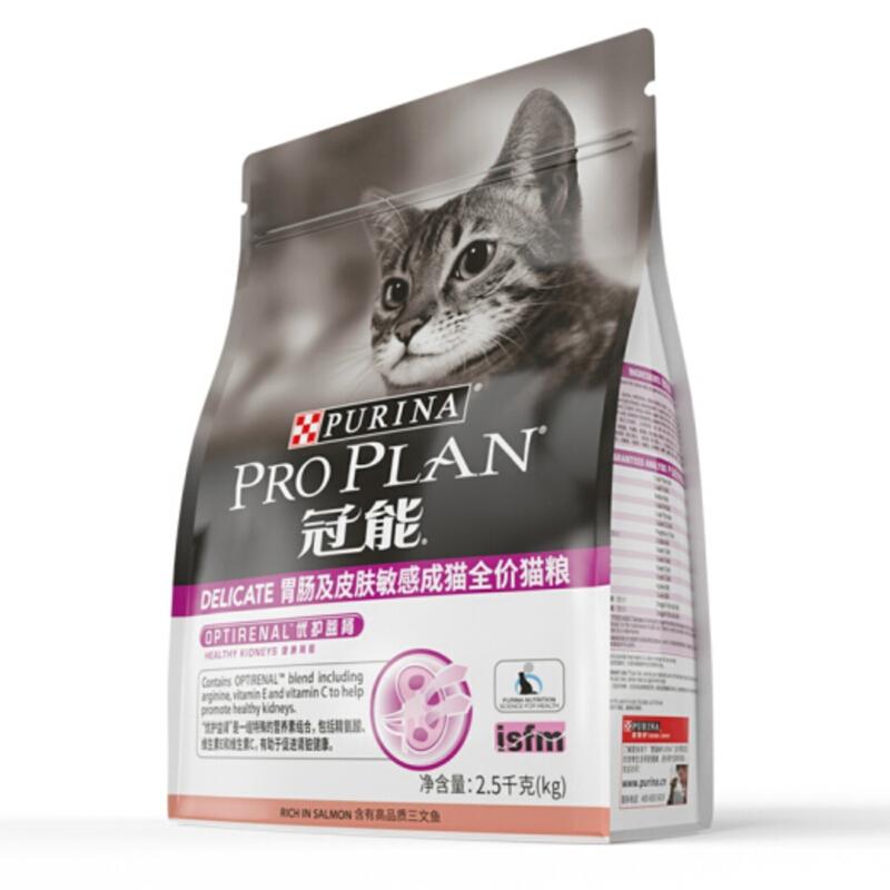 冠能(PRO PLAN)成猫全价猫粮2.5kg胃肠及皮肤敏感猫适用 2.5KG