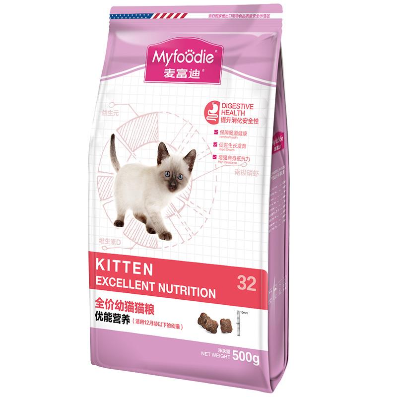 麦富迪 优能营养幼猫猫粮500g