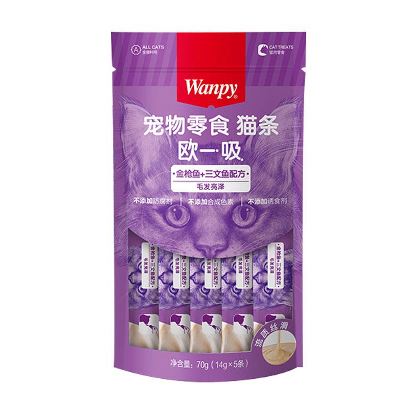 Wanpy 欧一吸金枪鱼+三文鱼配方猫条14g*5