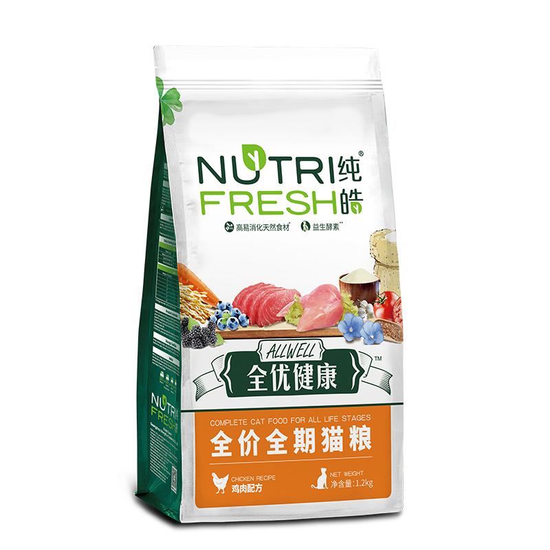 纯皓全价全期猫粮全优健康天然粮(鸡肉配方) 1.2kg