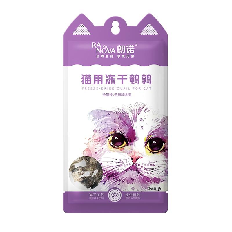 朗诺猫零食 小耳袋系列 袋装 鹌鹑 8g
