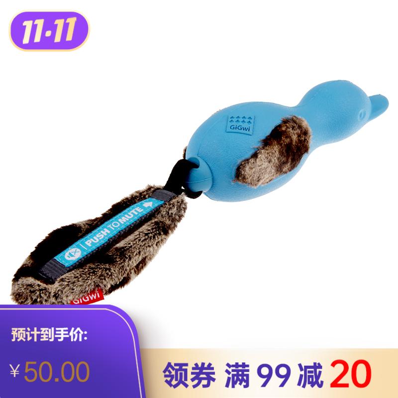贵为 蓝色橡胶拉伸鸭子犬用玩具 个