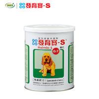 发育宝G/F 犬整肠配方350g 350g/罐