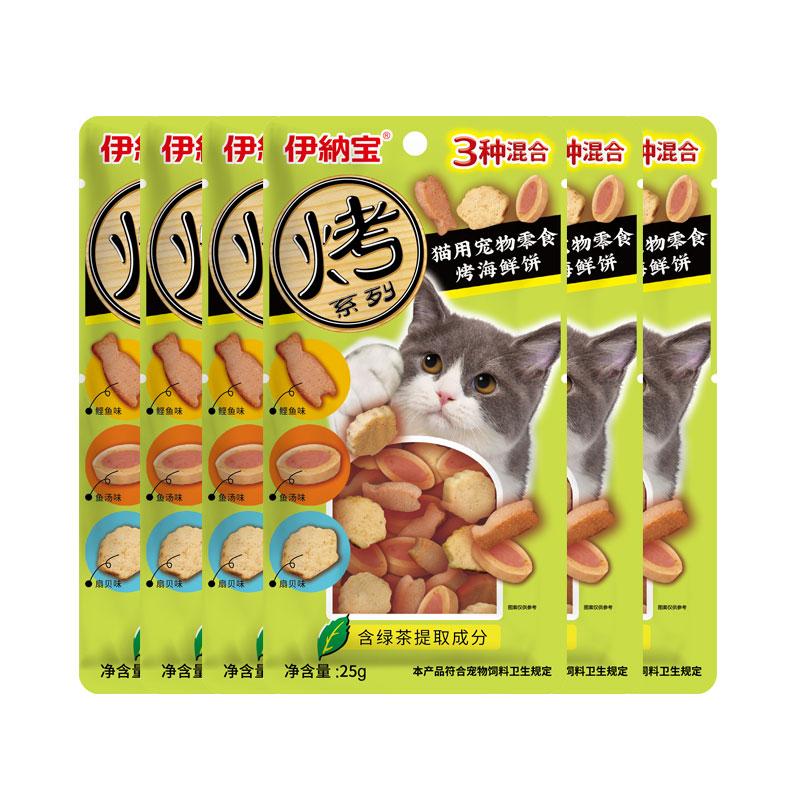 伊纳宝 妙好 烤海鲜系列25g*6 多口味可选 鲣鱼节味、扇贝味、沙丁鱼味