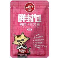 顽皮WanpyHappy100猫用鸡肉+三文鱼鲜封包 70g