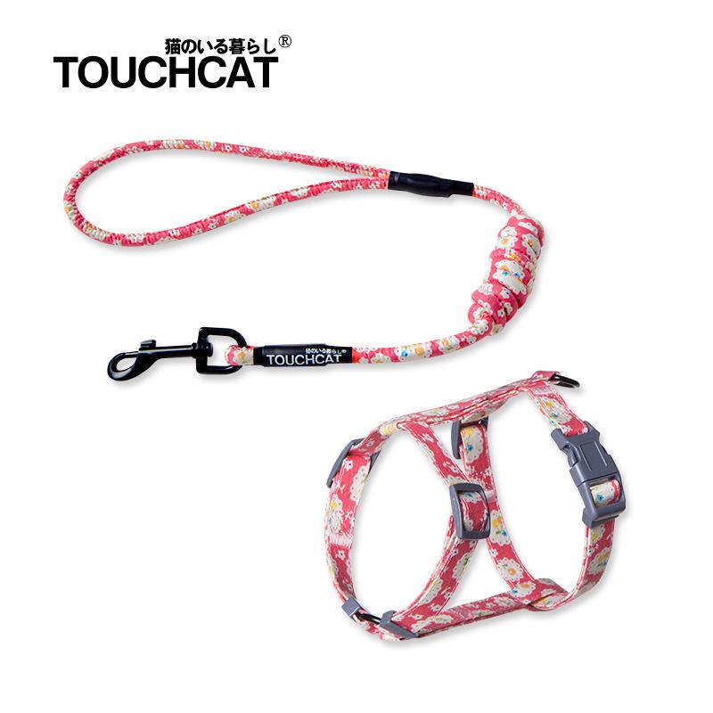 Touchcat ins网红猫咪胸背牵引绳 防挣脱 溜猫必备 水粉 S