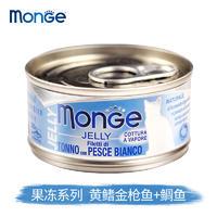 MONGE 梦吉 天然猫罐罐头 果冻系列 黄鳍金枪鱼鲷鱼 80g