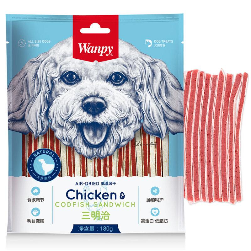 Wanpy顽皮狗狗零食鸡肉干 宠物狗狗零食磨牙棒洁齿骨 泰迪狗狗零食 犬用三明治180g