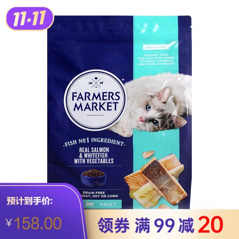 FarmersMarket蓝宝食 成猫粮 含三文鱼配方 2.2kg