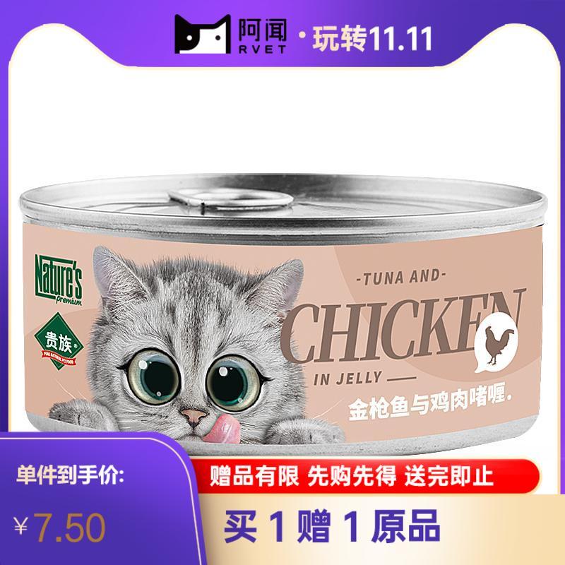 贵族金枪鱼与鸡肉猫罐170g 170g/罐