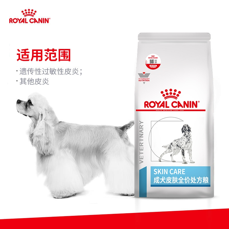 皇家成犬皮肤全价处方粮+超值皮肤病检查套餐 8kg