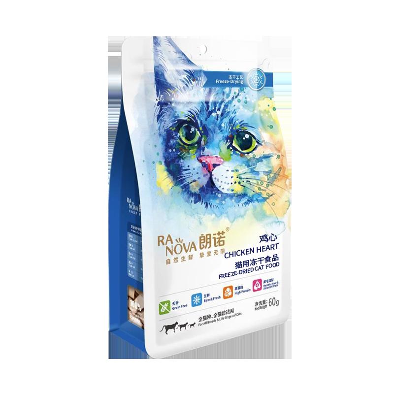 朗诺猫零食 纯肉系列 袋装 鸡心 60g 60g