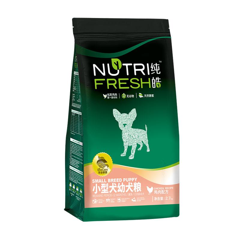 纯皓小型犬幼犬无谷天然粮(鸡肉配方) 2.7kg