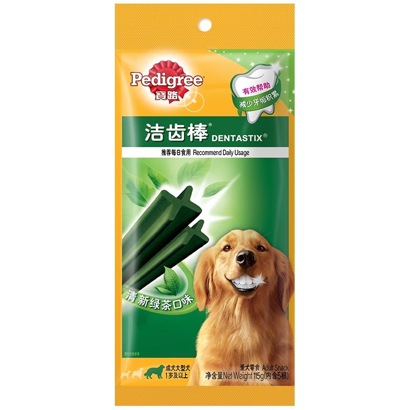 宝路洁齿棒成犬大型犬绿茶口味 115g