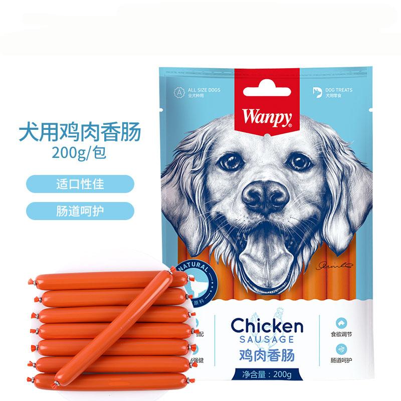 顽皮(Wanpy)宠物零食 狗零食 宠物火腿肠 犬用鸡肉香肠 200g