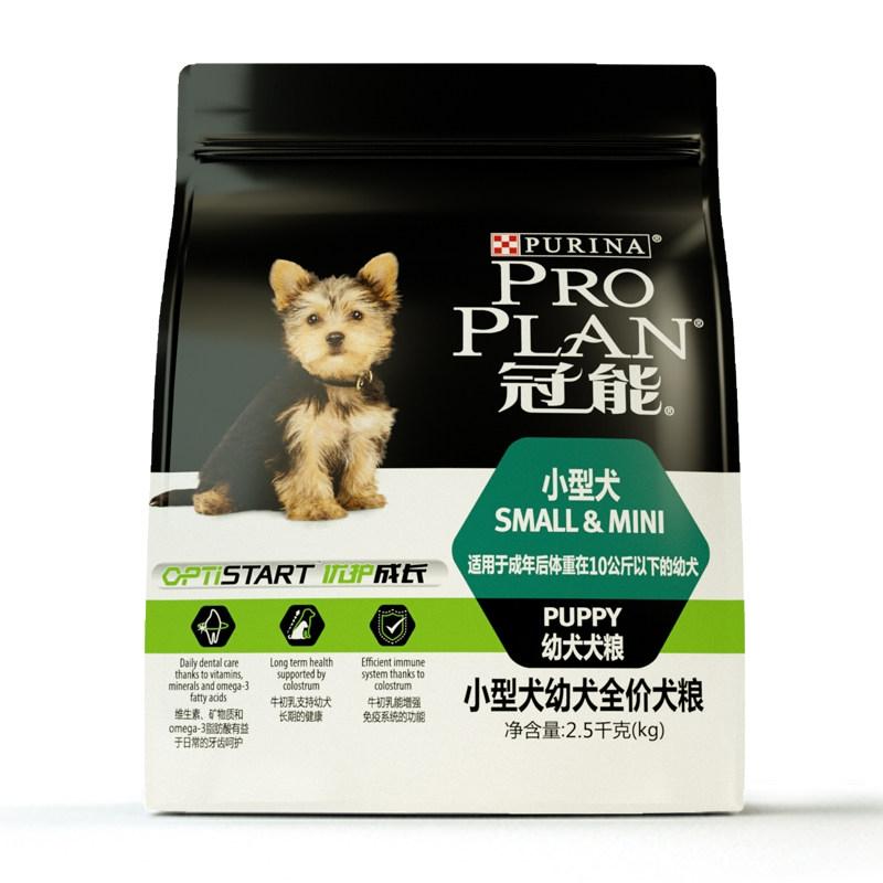 冠能(PRO PLAN)宠物幼犬狗粮 小型犬 牛初乳配方(2.5kg) 2.5kg