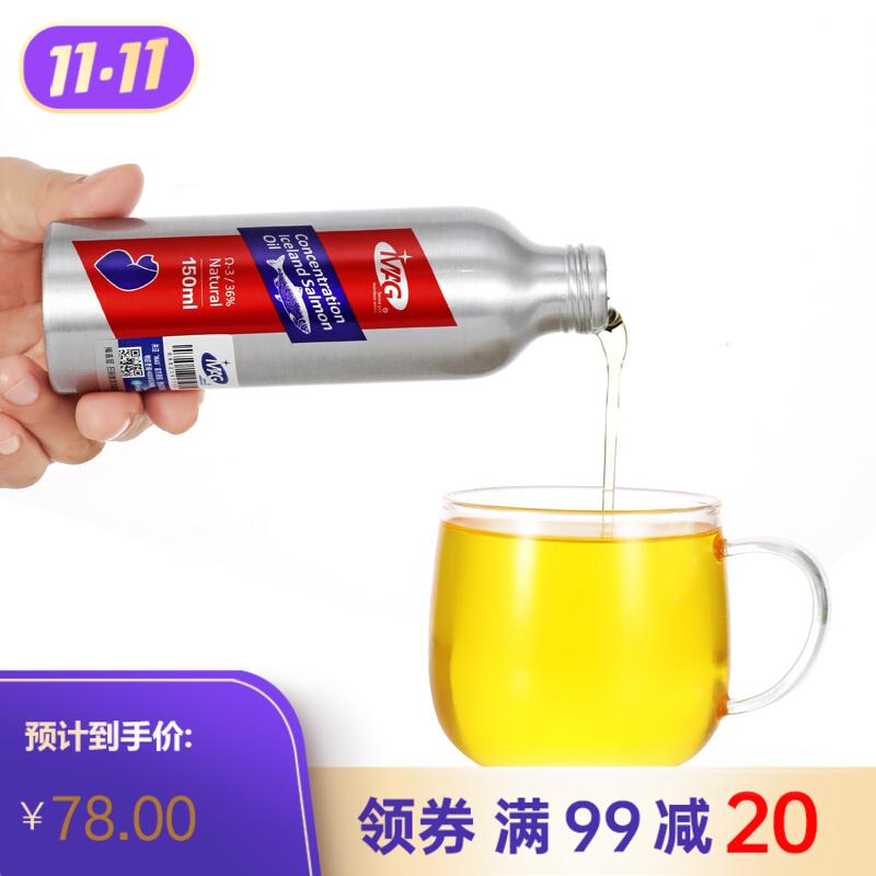 MAG犬用鱼油150ML 150ml/瓶