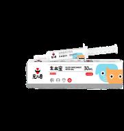 宠儿香-生血宝(效期至2021.5.18) 30ml/支