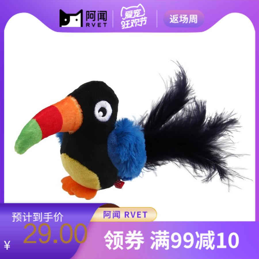 贵为-炫律长嘴鸟狗狗玩具 1个