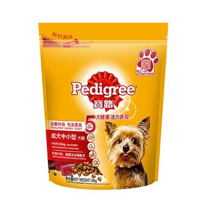 宝路 成犬中小型犬全价犬粮牛肉蔬菜口味 1.8kg 1.8kg